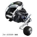 フォースマスター800 (ForceMaster) 03295 シマノ