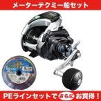 フォースマスター800 (ForceMaster) 03295 4号-200 テクミー船セット シマノ