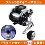 フォースマスター3000 034014 4号-400m ウルトラ2ダイニーマセット シマノ