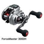 フォースマスター300DH (ForceMaster) 03422 シマノ