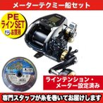 ビーストマスター3000XP[Beast Master 3000XP]035462 PE4号-400mテクミー船  セット シマノ