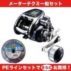 16 フォースマスター1000[ForceMaster1000] 03600 PE3号-300m テクミー船セット シマノ