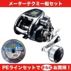 16 フォースマスター1000[ForceMaster1000] 03600 PE4号-300m テクミー船セット シマノ