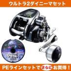 16 フォースマスター1000[ForceMaster1000] 03600 PE4号-300m ウルトラ2ダイニーマセット シマノ
