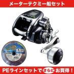 16 フォースマスター2000[ForceMaster2000] 03601 PE3号-300m テクミー船セット シマノ