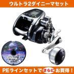 16 フォースマスター2000[ForceMaster2000] 03601 PE4号-400m ウルトラ2ダイニーマセット シマノ