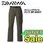 ストレッチライトパンツ DP-8307 ダイワ