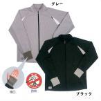 X-DRYフルジップシャツ(ハンドカバー付) FX-605 阪神素地