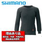理由あり ブレスハイパー+℃ストレッチアンダーシャツ(超極厚タイプ) IN-030L シマノ