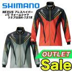 NEXUS ブレスハイパー+℃ ウォームシャツ リミプロ SH-131R アウトレット品
