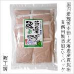 業務用 塩・化学調味料無添加 鰹節と昆布のだしパック 10g×50パック(国内産、天然だし、削り節、北海道産昆布、鰹工房)