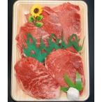 国産和牛・お歳暮ギフト最適品☆特上黒毛和牛赤身ランプステーキ5枚入(1枚約200g箱入)