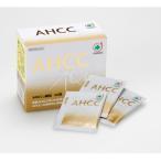活里AHCCα 細粒33袋 AHCC公式通販 送料無料(5511111)