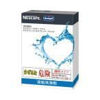 ネスレ日本 ネスカフェ マシン共通湯垢洗浄剤