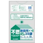 ケミカルジャパン 名古屋市 家庭用ゴミ袋 不燃45L10枚