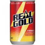 カウモール提供 食品・ドリンク・酒通販専門店ランキング6位 コカ・コーラ リアルゴールド 160ml×30缶