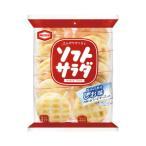 亀田製菓 ソフトサラダ 10袋(20枚入)×3パック入