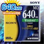 ソニー MO Win対応640MB 10枚
