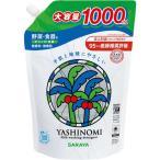 サラヤ ヤシノミ洗剤 詰替用 1000ml