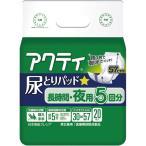 日本製紙クレシア アクティ尿とりパッド長時間夜用5回分20枚