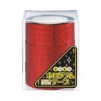 ホログラムテープ 20m 赤 1パック(3巻入)