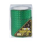 ホログラムテープ 20m 緑 1パック(3巻入)