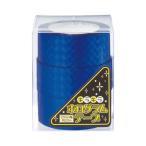 ホログラムテープ 20m 青 1パック(3巻入)