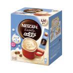 ショッピングネスカフェ ネスレ日本 ネスカフェエクセラ ふわラテハーフ&ハーフ120本
