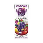 カゴメ 野菜生活100 エナジールーツ200ml 24本