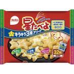 栗山米菓 星たべよキラキラアソート×3パック