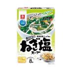 理研 ねぎ塩スープ ファミリーパック 8食入