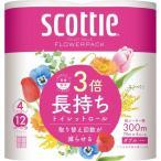 日本製紙クレシア スコッティフラワーパック W75m 4ロール