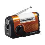 SONY  FM AMポータブルラジオ  ICF-B09 D