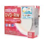 日立マクセル DVD�RW録画用 2倍速 IJ対応 10枚P