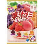 明治 果汁グミ 個包装アソート90g