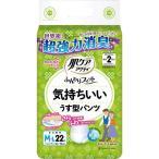 ショッピング商品 日本製紙クレシア 肌ケアアクティ 気持ちいい薄型パンツML22枚