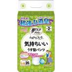 ショッピング商品 日本製紙クレシア 肌ケアアクティ 気持ちいい薄型パンツL−LL20枚