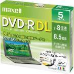 日立マクセル DVD�Rデータ用(2層)8倍速 IJ対応 5枚P
