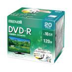 日立マクセル DVD-R録画用 16倍速 IJ対応 20枚P