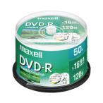 日立マクセル DVD-R録画用 16倍速 IJ対応 50枚SP