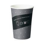 サンナップ 厚紙カップ カフェ柄 14オンス 50個