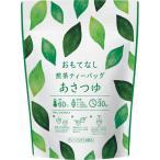 カネイ一言製茶 おもてなし用 緑茶ティーバッグ あさつゆ20個×3
