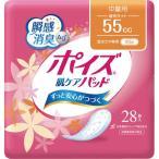 ショッピング商品 日本製紙クレシア ポイズ 肌ケアパッド 軽快ライト 28枚入