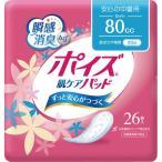 ショッピング商品 日本製紙クレシア ポイズ 肌ケアパッド ライト 26枚入