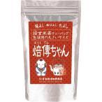 白形傳四郎商店 急須用玄米ほうじ茶TBほうじでんちゃん30×3