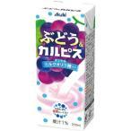 エルビー ぶどう&カルピス 紙パック 250ml 24本