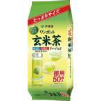 伊藤園 ワンポット抹茶入り玄米茶ティーバッグ50袋
