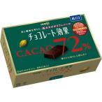 明治 明治チョコレート効果カカオ72%BOX