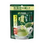 伊藤園 おーいお茶 さらさら抹茶入り濃い茶 40g