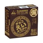 井村屋製菓 チョコえいようかん 55g×5本